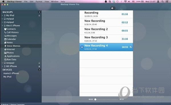 iBackup Viewer MAC版