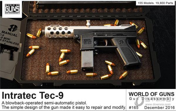 World of Guns Mac版