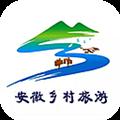 安徽乡村旅游 V5.0.0 安卓版