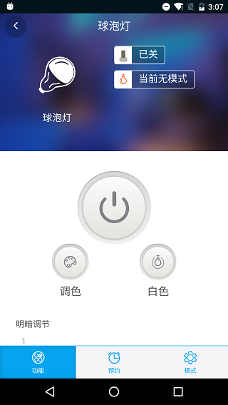 丛云 V1.4.1.2 安卓版截图4