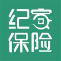 纪家保险 V1.1.1 安卓版