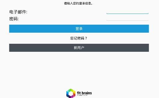 脑力健康训练师直装版 V3.0.9 安卓版截图2