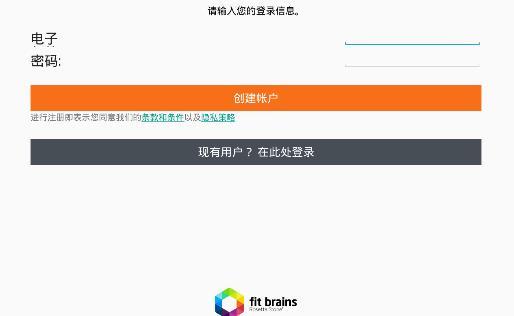 脑力健康训练师直装版 V3.0.9 安卓版截图3