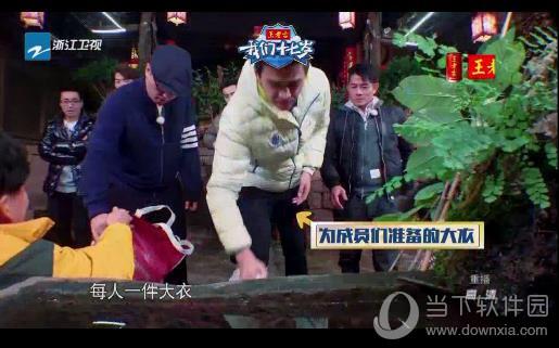 电视家2清爽版