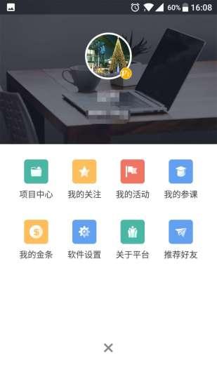 金指投 V4.0.0 安卓版截图5
