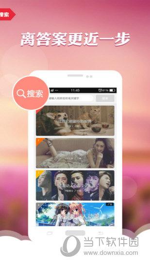 爆米花网App