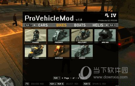 GTA4刷车器下载
