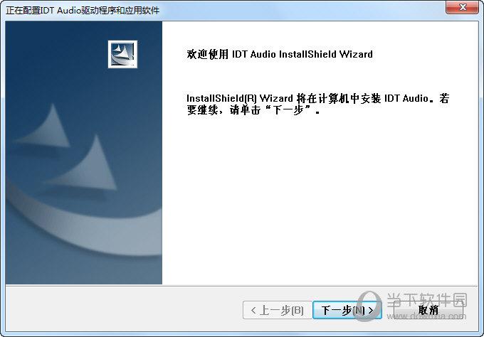 idt high definition audio codec驱动