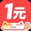 1元乐购 V1.5.1 安卓版