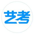 艺考生 V3.5.6 iPhone版