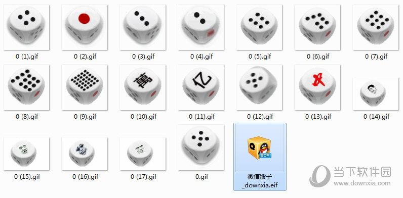 微信骰子超多点图gif_微信骰子表情包下载|微信骰子表情包 +17 最新免费版 下载_当下 ...