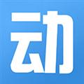 动网 V3.5.2 安卓版