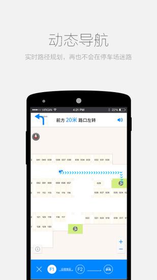 车呢 V1.5.1.18 安卓版截图5