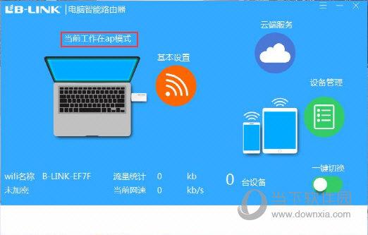 LB-Link无线网卡驱动下载