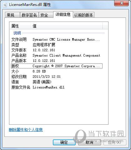 licensemanres.dll