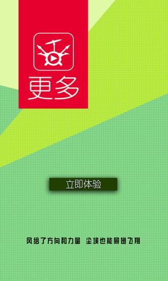喵喵自学 V1.1.36 安卓版截图5