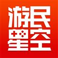 游民星空 V4.1.2 安卓版