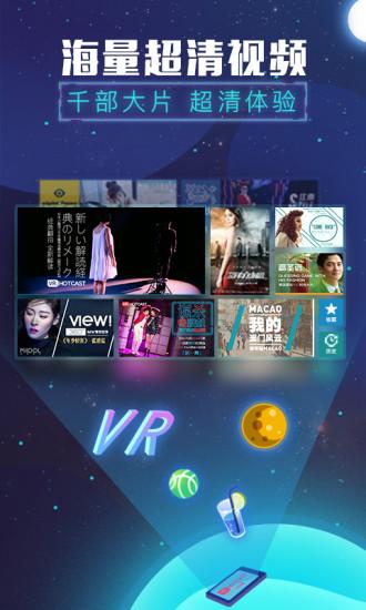 VR热播 V2.1.7 安卓版截图4