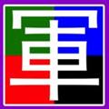 四国军棋Pro V1.0 Mac版