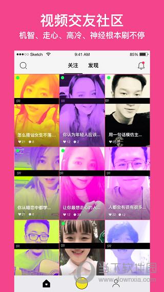 SAY iOS版
