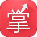 掌中投 V6.3.6 iPhone版