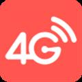 4G网络电话 V3.5.5 安卓版