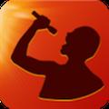 K歌达人 V5.6.9.1 安卓最新版