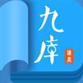 九库阅读 V3.4 iPhone版