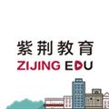 紫荆教育 V2.2.4 安卓版
