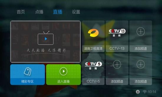 蜜蜂视频app下载安装 V3.15.27 安卓版截图2
