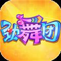 劲舞团 V1.2.10 安卓版