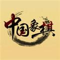 中国象棋最新单机版 V1.4.0 苹果版