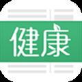 天天健康 V3.5.0.0 安卓版