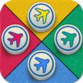飞行棋 V1.3.0 苹果版