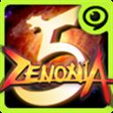 泽诺尼亚传奇5中文内购版 V1.2.0 安卓破解版