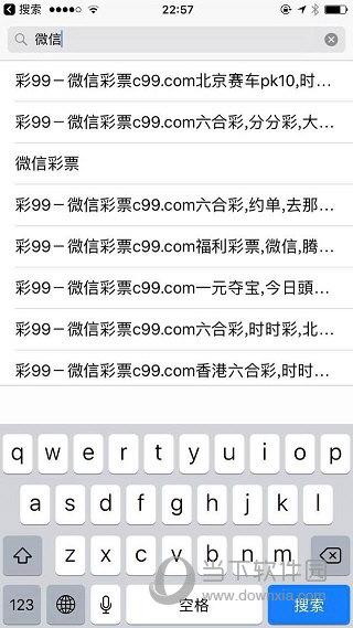 App Store搜索框劫持截图