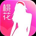 桃花直播 V1.0.1 安卓版