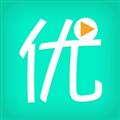 优播课 V2.3.9 iPhone版