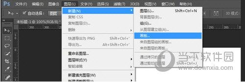 Photoshop CC 2016破解版新功能1