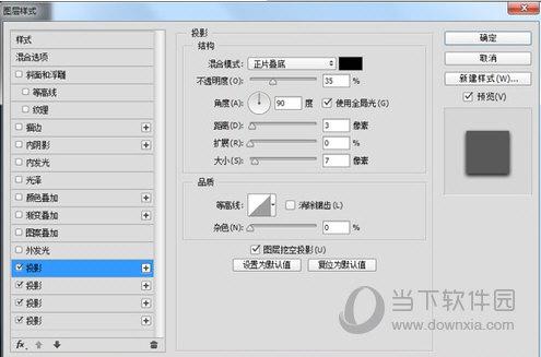 Photoshop CC 2016破解版新功能5