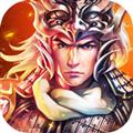 攻城掠地 V1.0.6 iPhone版