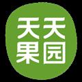 天天果园 V7.6.2 官方安卓版