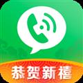 和通讯录 V4.4.9 安卓版