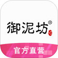 御泥坊 V3.3.0 苹果版