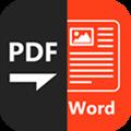 Any PDF to Word Converter(PDF转换) V3.1.17 MAC版