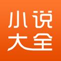 免费小说大全 V1.5.01.22056 安卓版