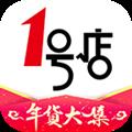 1号店 V4.3.1 安卓版