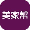 美家帮装修 V3.7.3 iPhone版