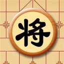中国象棋在线 V4.0.2 Mac版