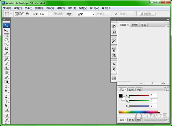 Adobe Photoshop CS3绿色中文版